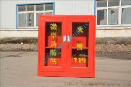 多功能有机玻璃安全消防柜13783127718