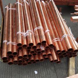 精密銅管 非標銅管加工 折彎 大小口徑銅管