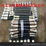保定钢丝高压胶管 液压油管 品质优良