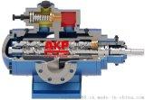 SNH210-46U12.1W2冶金行业轴承轴瓦润滑油泵、三螺杆泵