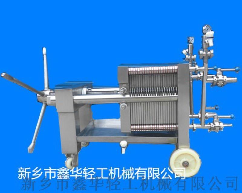 400*400(21片)果酒板框式纸板精滤机固液分离加压过滤 机