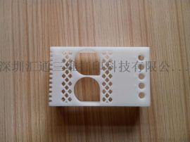 工业级3D打印产品 手板模型制作 塑胶外壳
