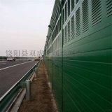 宁波居民区隔音墙 绕城高速声屏障 吸音声屏障