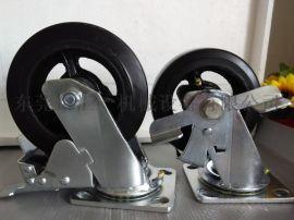 重型4寸5寸6寸万向刹车铁芯橡胶轮 厂家直销