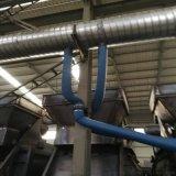 廠家直銷中央除塵吸氣臂德州吸氣臂廠家管道煙塵吸菸臂