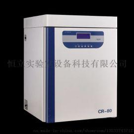 CR二氧化碳培养箱l微生物培养箱l恒温培养箱