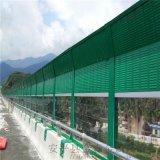 南昌高速公路聲屏障加工廠家,高速公路聲屏障技術要求