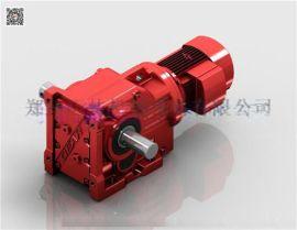 迈传K87螺旋锥齿轮减速机变频减速机专业定制