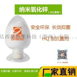 厂家直销高纯度纳米氧化锌