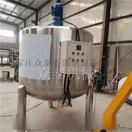 大容量强力搅拌机带乳化头不锈钢发酵桶反应釜