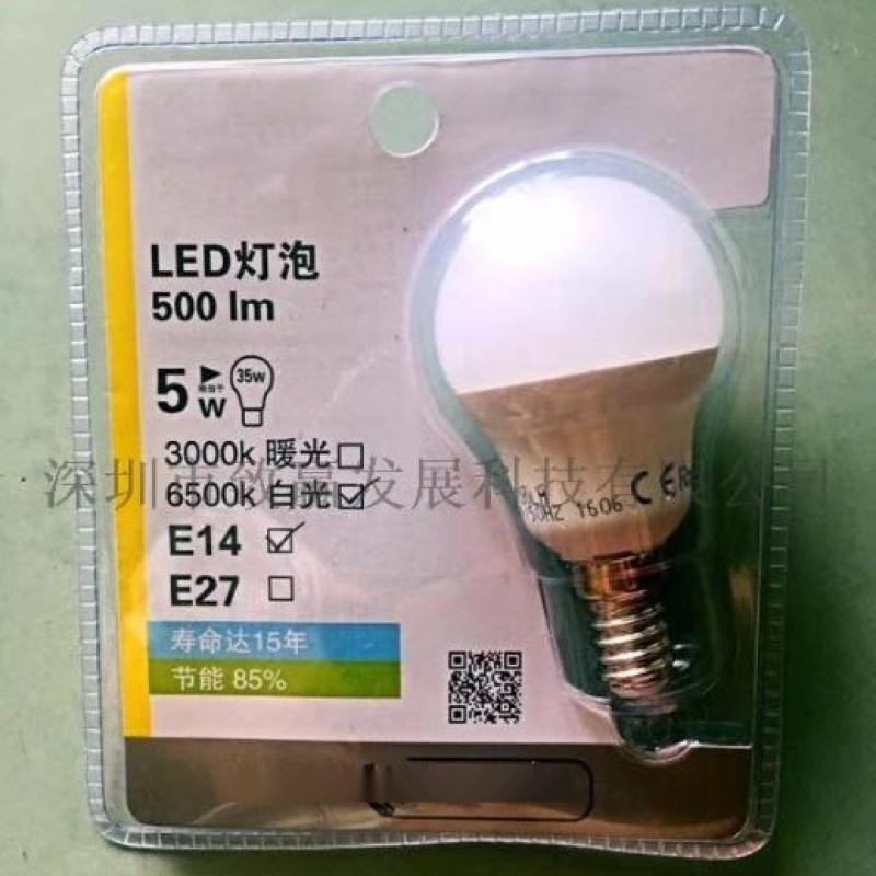 LED球泡,正白5W7W9W12W18W球泡