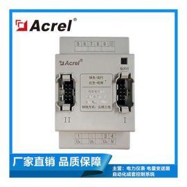 AFPM/D-6AV消防设备电源监控从模块