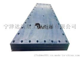 港口专用护舷橡胶高分子聚乙烯耐磨板厂家