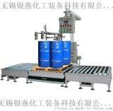 200kg大桶半自動灌裝設備 稱重式液體灌裝機