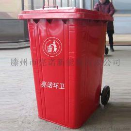 240L铁质垃圾桶 240升垃圾桶挂车铁垃圾桶