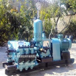 BW150型泥浆泵、灌浆泵、注浆泵