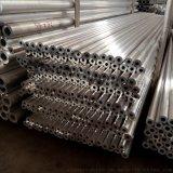 国标6063铝管 6063-T6铝管规格尺寸