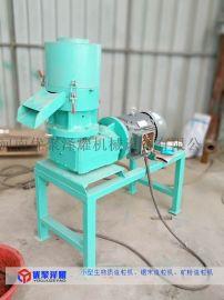 小型锯末造粒机生产厂家