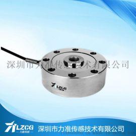 轮辐式称重传感器多少钱一个-力准传感网