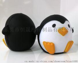 企鹅玩具 慢回弹 加香味 pu玩具定制