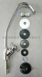 纯水机2分鹅颈水龙头净水器配件滤芯