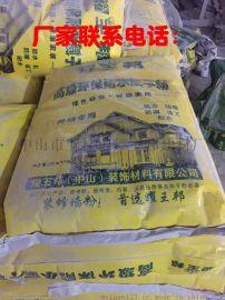 翻新膩子粉生產廠家內外牆翻新膩子粉江門翻新膩子粉