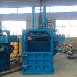 瑞轩80吨液压打包机金属铁皮压块机