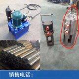 钢筋冷挤压套筒规格山西钢筋冷挤压机连接设备