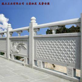白石栏杆|汉白玉栏杆样式|浮雕汉白玉护栏多少钱一米