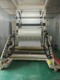 直销生产玛拉胶带母卷/变压器电容器包装胶带半成品