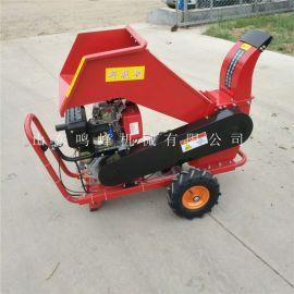 果树修枝小型粉碎机,188柴油移动式树枝粉碎机
