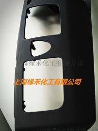源禾缘禾水性聚氨酯水性固化剂Acure802