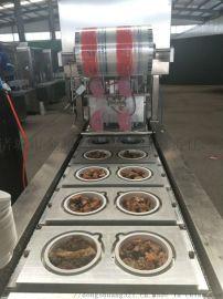 连续式雪菜扣肉真空封碗包装机