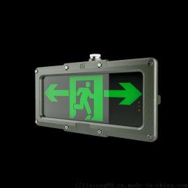 LED防爆指示灯,箭头指示灯