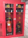 消防站备柜供应商 消防处理安检柜厂家