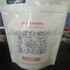 宠物食品包装袋 宠物饲料包装袋厂家定做