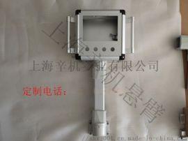 上海辛机公司专业生产悬臂控制箱,仿威图电气控制柜