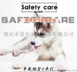 狗狗牽引繩寵物車載安全帶可調節小狗胸揹帶