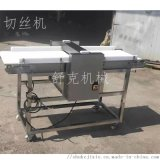 输送带式豆腐衣切丝机凉皮切条机