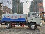 廠家銷售國六東風多利卡5噸8噸12噸灑水車大量現貨