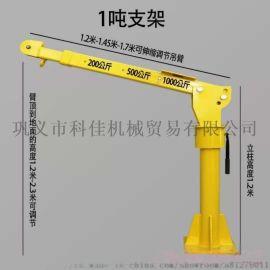 车载液压吊机 三轮车改装吊机 电瓶小吊机