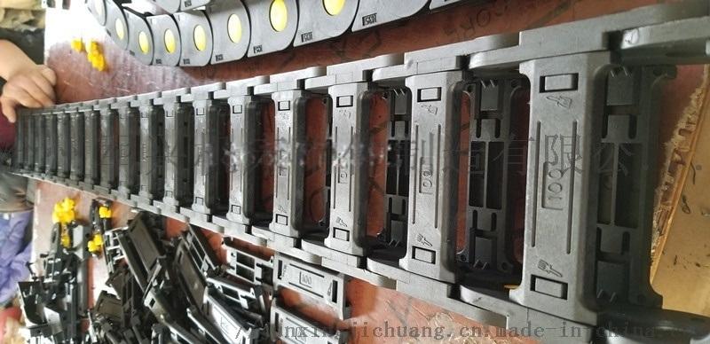 路桥机械设备使用的塑料拖链 全封闭式尼龙66拖链