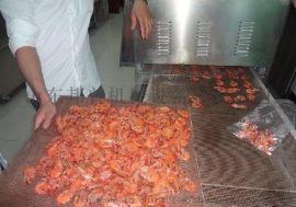 大虾烘干工业微波设备
