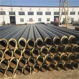 广元 鑫龙日升 钢套钢蒸汽保温钢管 聚氨酯泡沫预制管