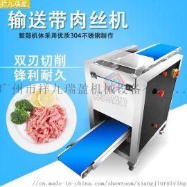 2019新款切肉机厂家直供电动不锈钢切肉机