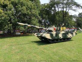 大型軍事展模型 99式坦克 奸20 戰鬥機