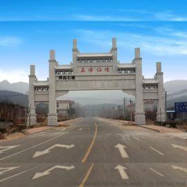 江苏徐州泉山社区石牌坊, 石牌坊厂家