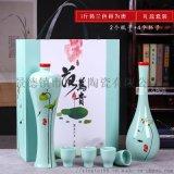 景德鎮陶瓷酒瓶酒罈廠家生產