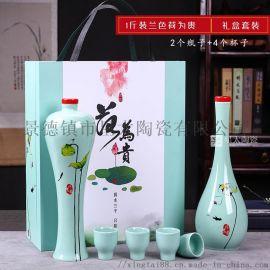景德镇陶瓷酒瓶酒坛厂家生产