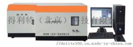 得利特A1330轻质石油产品**含量测定仪